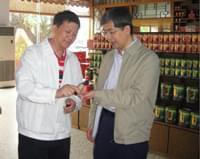 漳州市委常委、副市长吕传俊莅临参观调研我公司