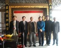 中国农业部部长洪绂曾在赵静副市长的陪同下莅临博物园