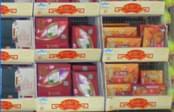 黄金兴的咸金枣价格便宜、口感好,质量有保证,市场前景广阔
