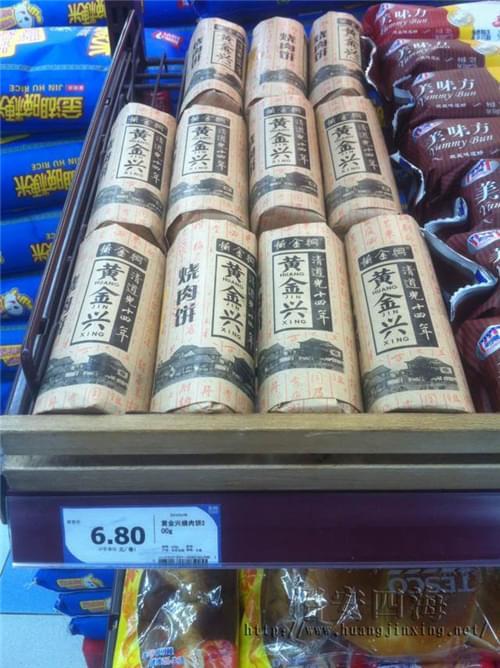 黄金兴烧肉饼入驻上海、杭州