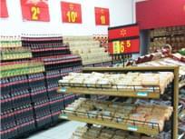 200g黄金兴手工饼-沃尔玛陈列