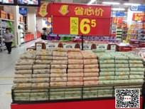 黄金兴特色糕点—广西南宁沃尔玛陈列
