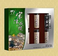 黄金兴宋陈咸榄礼盒(8瓶装)