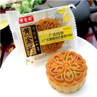 黄金兴广式蛋黄纯莲蓉月饼
