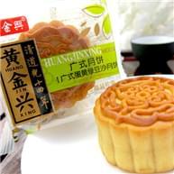 黄金兴广式蛋黄绿豆沙月饼