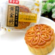 黄金兴广式蛋黄醇香栗子月饼