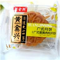 黄金兴广式蛋黄肉松月饼