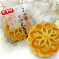 黄金兴桃山皮冰沙凤梨月饼