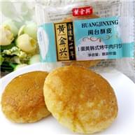 黄金兴闽台酥皮蛋黄韩式烤牛肉月饼