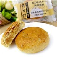 黄金兴闽台酥皮蛋黄叉烧肉月饼