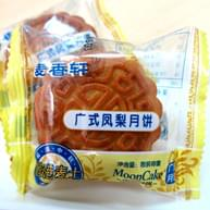 麦香轩广式凤梨月饼