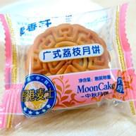 麦香轩广式荔枝月饼