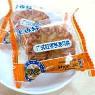 麦香轩广式红枣芋泥月饼