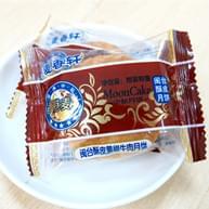 麦香轩闽台酥皮黑椒牛肉月饼