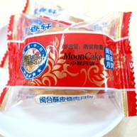 麦香轩闽台酥皮烧肉月饼