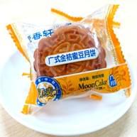 麦香轩广式金桔蜜豆月饼