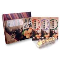 黄金兴港式酥饼(450g)