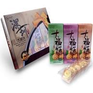 黄金兴大福饼(450g)
