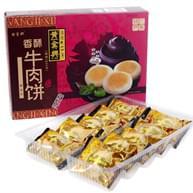 黄金兴香酥牛肉饼(250g)