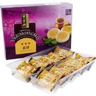 黄金兴绿豆沙素饼(250g)