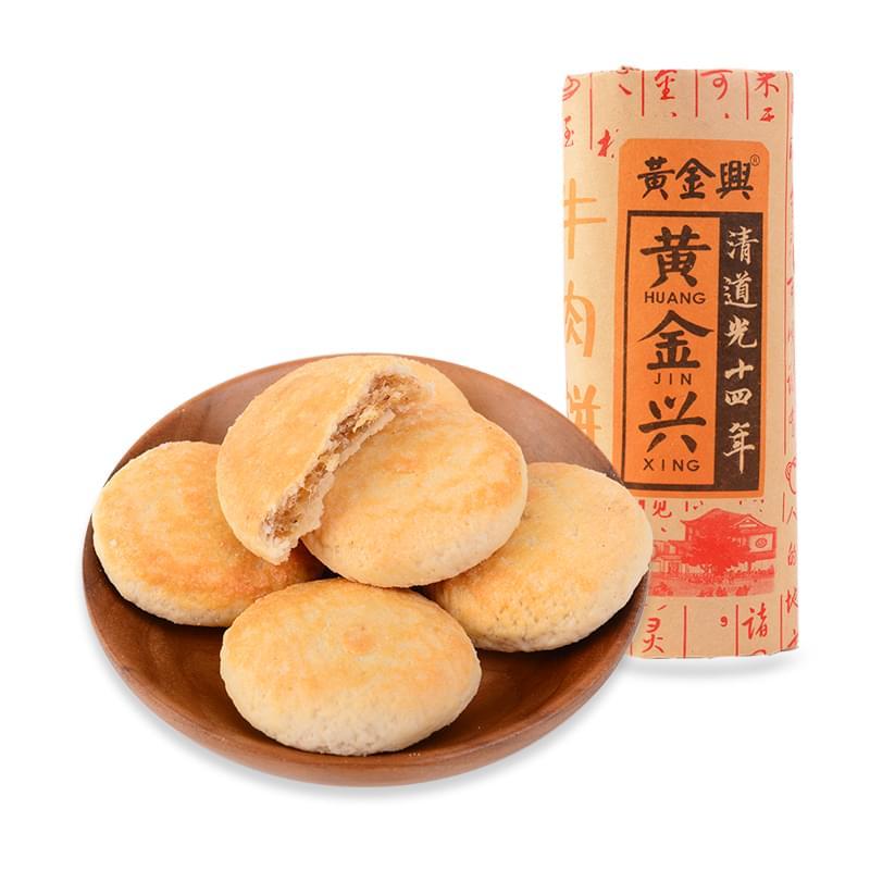 黄金兴手工卷饼-牛肉饼