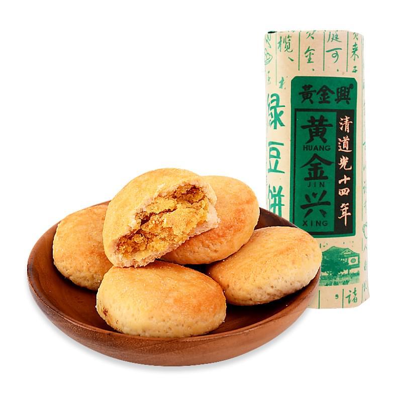 黄金兴手工卷饼-绿豆饼